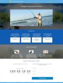 Продажа товаров для рыбалки